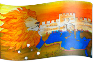 "The design ""The Lion of Judah over Jerusalem"" in hand crafted silk"