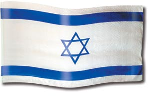 "The design ""Israel"" in hand crafted silk"